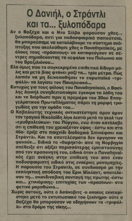 view западноевропейская художественная культура xviii века 1980