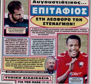 http   www.sdna.gr podosfairo europa-league article 107563 kraksimo-mesa-ki-ekso-apo-tin-leoforo-vid c34e7cbcb1e
